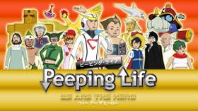 Peeping Life(ピーピング・ライフ)  -WE ARE THE HERO- のサムネイル画像