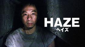 HAZE のサムネイル画像