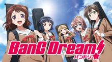 BanG Dream! のサムネイル画像