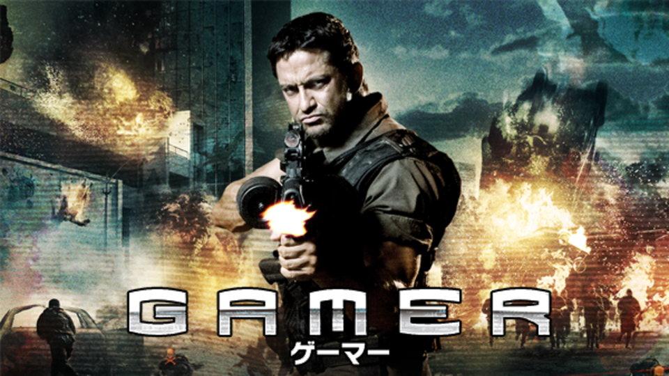GAMER ゲーマー のサムネイル画像