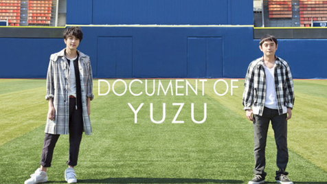 DOCUMENT OF YUZU のサムネイル画像