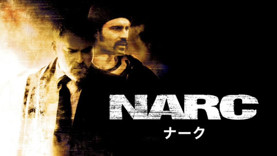 NARC ナーク のサムネイル画像