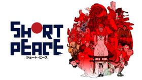 SHORT PEACE のサムネイル画像