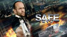 SAFE/セイフ のサムネイル画像