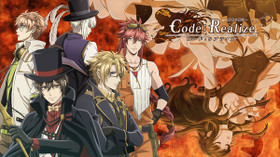 Code:Realize ~創世の姫君~ のサムネイル画像