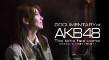 DOCUMENTARY OF AKB48 THE TIME HAS COME 少女たちは、今、その背中に何を想う? のサムネイル画像