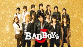 BAD BOYS J のサムネイル画像