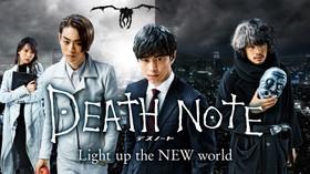 DEATH NOTE デスノート Light up the NEW world のサムネイル画像