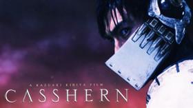 CASSHERN/キャシャーン のサムネイル画像