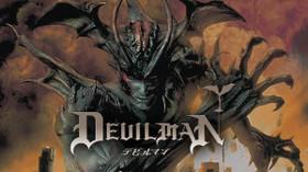 デビルマン のサムネイル画像