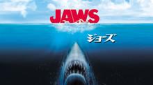 JAWS/ジョーズ のサムネイル画像