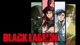 BLACK LAGOON The Second Barrage のサムネイル画像