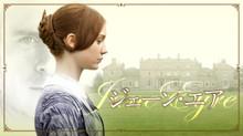 ジェーン・エア (2011) のサムネイル画像
