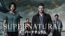 SUPERNATURAL/スーパーナチュラル シーズン02 のサムネイル画像