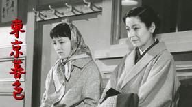 東京暮色 のサムネイル画像