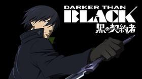 DARKER THAN BLACK -黒の契約者- のサムネイル画像