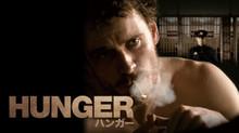 HUNGER/ハンガー のサムネイル画像