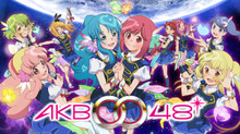 AKB0048 NEXT STAGE のサムネイル画像