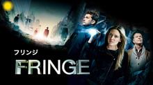 FRINGE/フリンジ シーズン4 のサムネイル画像