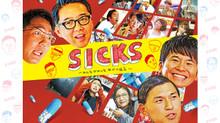 SICKS 〜みんながみんな、何かの病気〜 のサムネイル画像