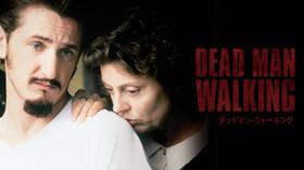 デッドマン・ウォーキング のサムネイル画像