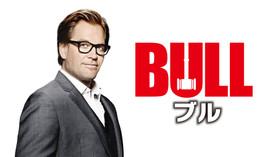 BULL/ブル 心を操る天才 シーズン2 のサムネイル画像