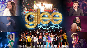 glee/グリー ザ・コンサートムービー のサムネイル画像