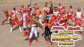 ゴーカイジャー ゴセイジャー スーパー戦隊199ヒーロー大決戦 のサムネイル画像