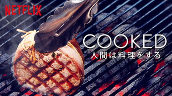 Cooked: 人間は料理をする のサムネイル画像