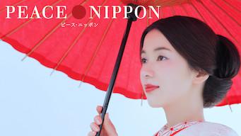 ピース・ニッポン PEACE NIPPON のサムネイル画像