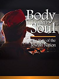 BODY AND SOUL - THE STATE OF THE JEWISH NATION のサムネイル画像
