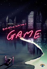 ラバーガール solo live+「GAME」 のサムネイル画像