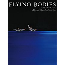 FLYING BODIES のサムネイル画像