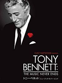 トニー・ベネット:ミュージック・ネバー・エンド のサムネイル画像