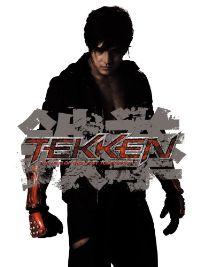 TEKKEN -鉄拳- のサムネイル画像