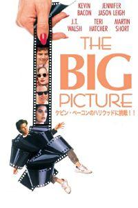 ケビン・ベーコンのハリウッドに挑戦!! のサムネイル画像
