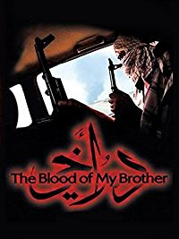 The Blood Of My Brother のサムネイル画像