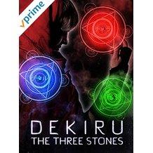 DEKIRU: THE THREE STONES のサムネイル画像