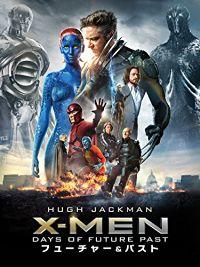 X-MEN:フューチャー&パスト の世界 のサムネイル画像
