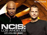 NCIS:LA 〜極秘潜入捜査班 シーズン5 のサムネイル画像