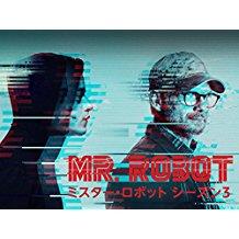 MR. ROBOT/ミスター・ロボット シーズン3 のサムネイル画像