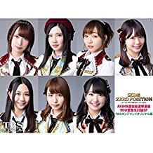 SKE48 ZERO POSITION AKB48選抜総選挙直前 90分緊急生討論SP のサムネイル画像