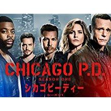 シカゴ P.D. シーズン1 のサムネイル画像