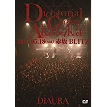 DIAURA 「DICTATORIAL GARDEN AKASAKA」 DISC1 のサムネイル画像