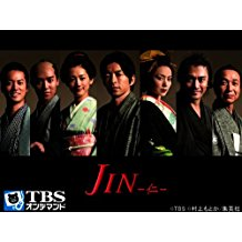 JIN-仁- のサムネイル画像