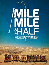 Mile... Mile & a Half のサムネイル画像