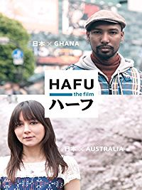 HAFU: THE MIXED-RACE EXPERIENCE IN JAPAN のサムネイル画像