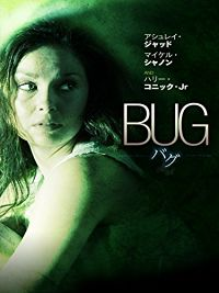 BUG/バグ のサムネイル画像