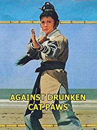 AGAINST THE DRUNKEN CAT PAWS のサムネイル画像