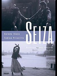 SEIZA のサムネイル画像